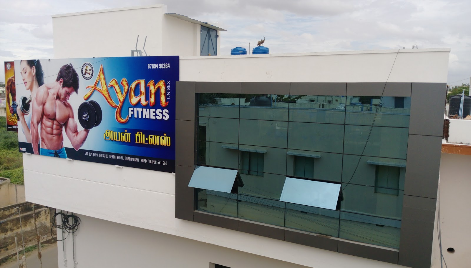 Ayan Fitness Gym - photo