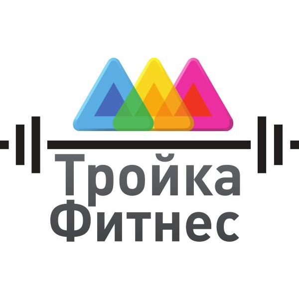 Troika Fitness, Fitness Club - photo