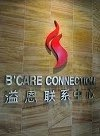 B'CARE Connection - photo