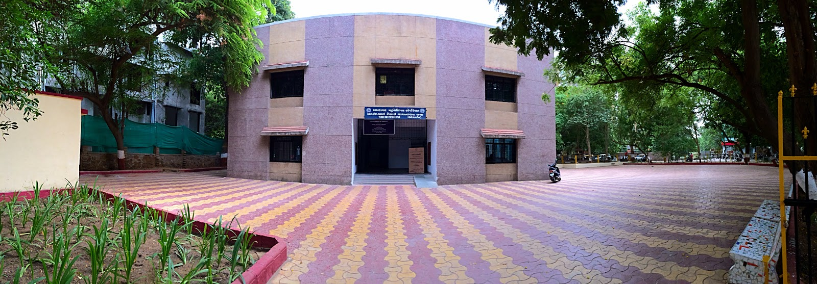 Ahmedabad Municipal Corporation Gym and Library - photo
