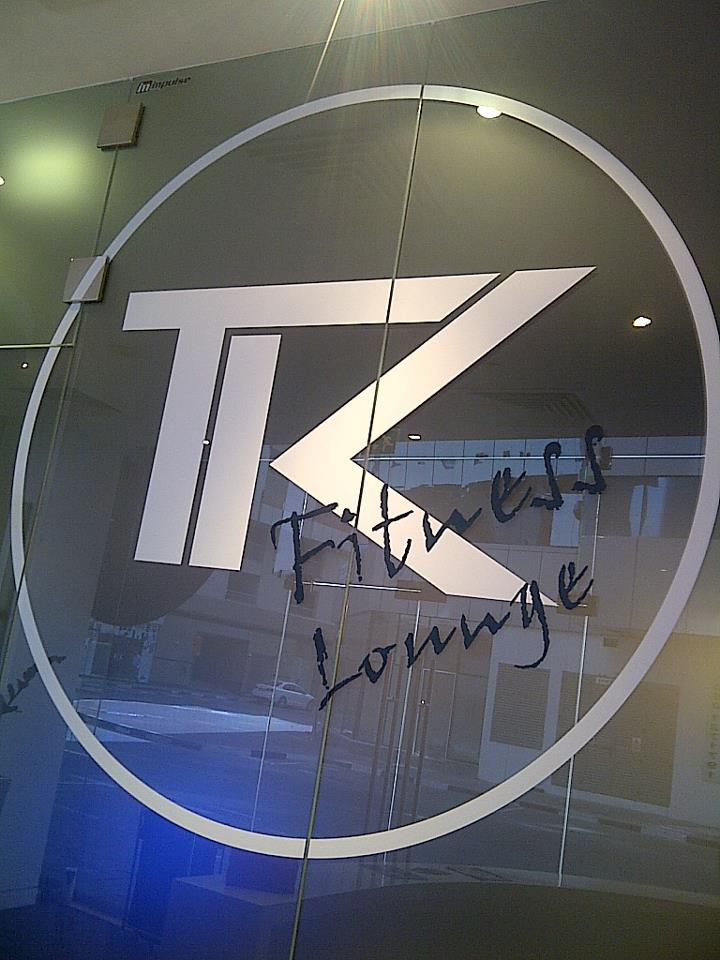 TK Fitness Lounge - photo