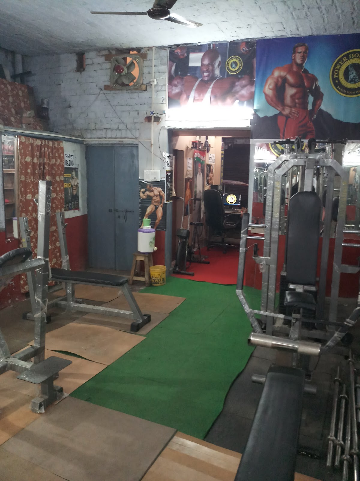 Power House Gym - photo
