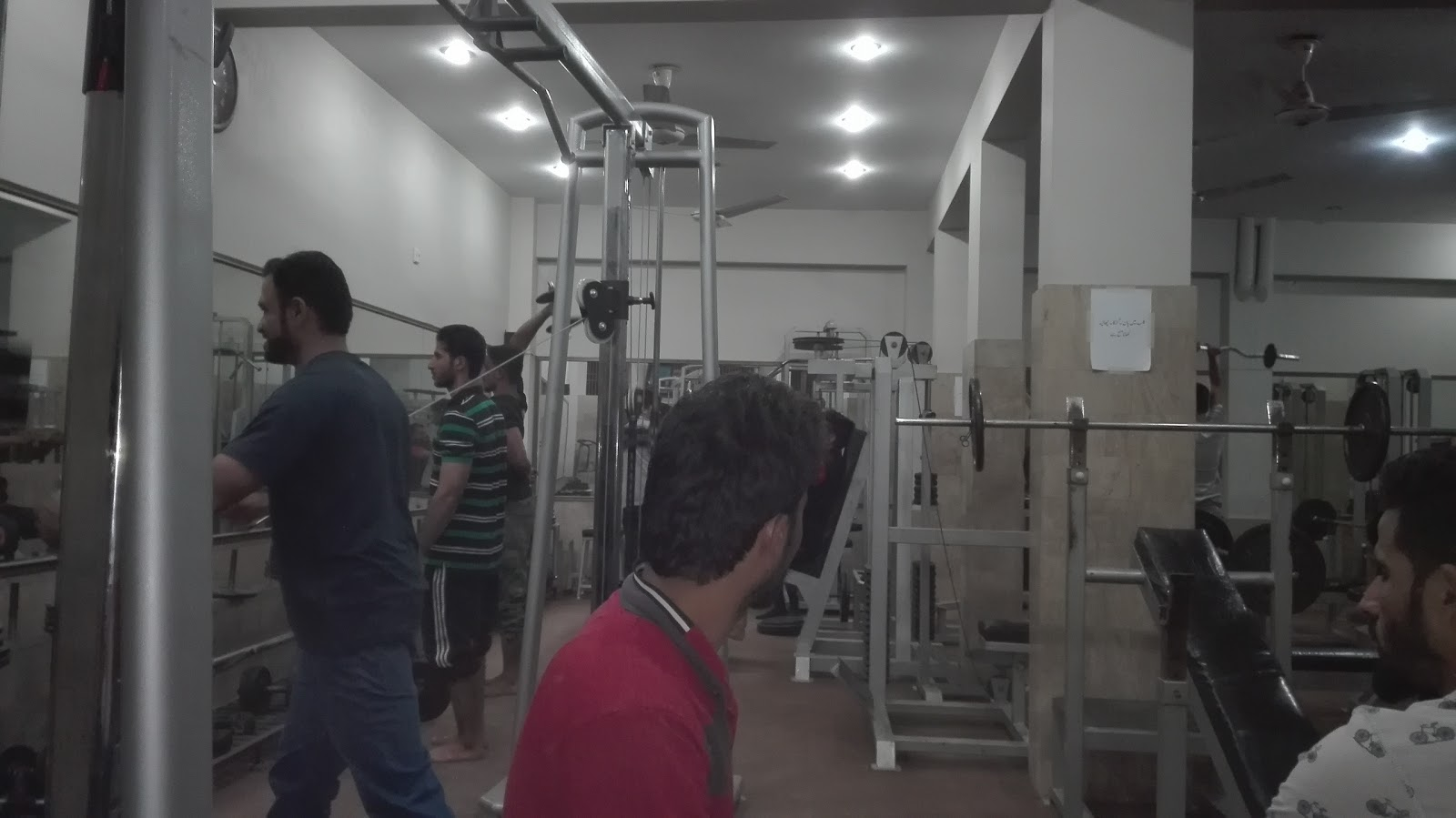 Afzal Health Club - photo