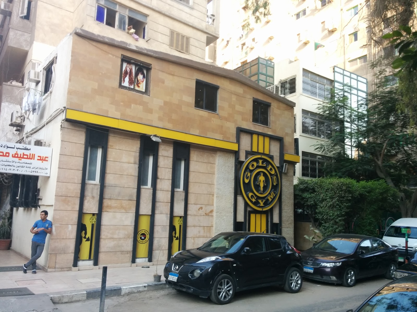 Gold's Gym - Mohandeseen mini - photo