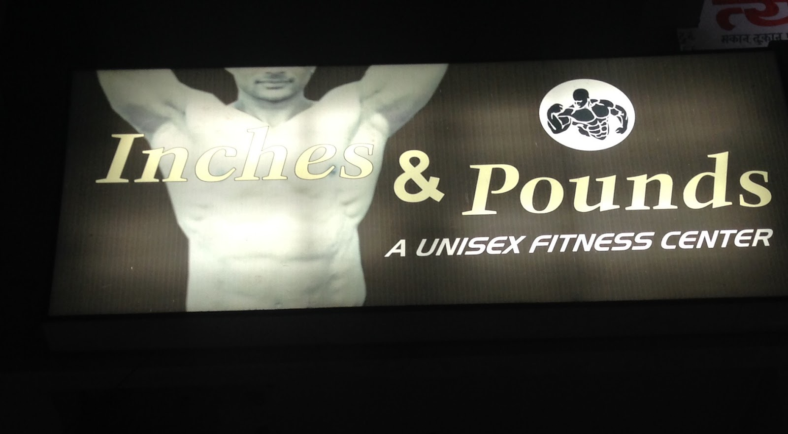 Inches and Pounds Gym - photo