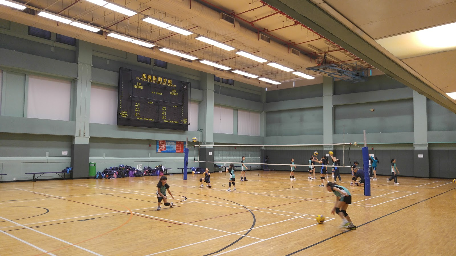 Fa Yuen Street Sports Centre - photo