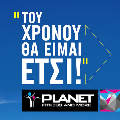 Planet Fitness & More - Psychiko - photo