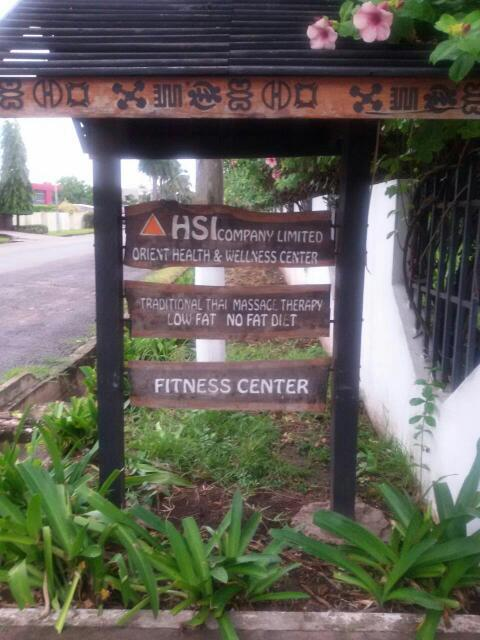 HSI Orient Fitness Centre - photo