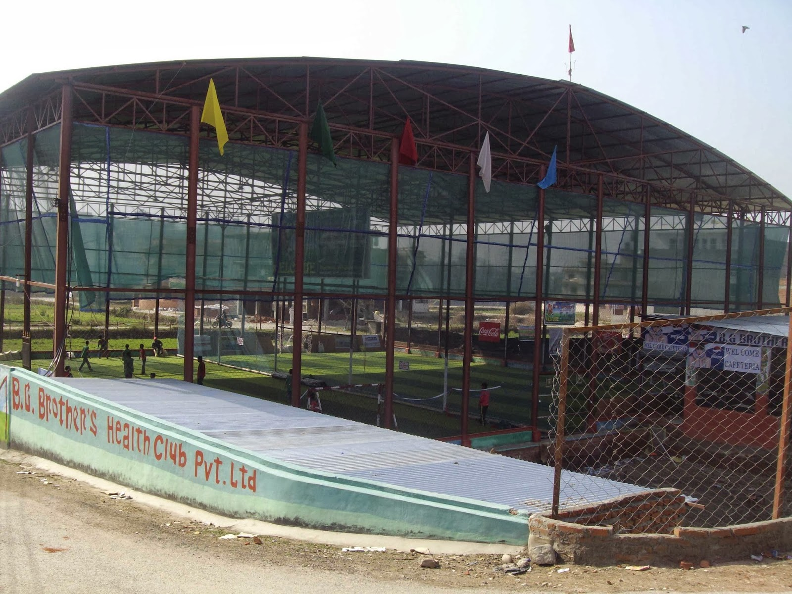 BG Brothers Health Club Pvt. Ltd (THE FUTSAL) - photo